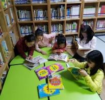방배마을작은도서관